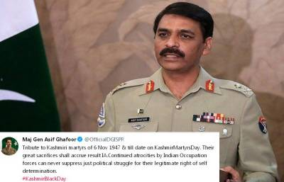 بھارتی فوج جبر سے کشمیریوں کو سیاسی جدوجہد سے نہیں روک سکتی: ڈی جی آئی ایس پی آر