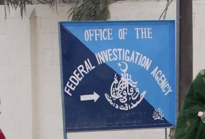 پاکستان کے زیادہ تر بینکوں کا ڈیٹا بیرون ملک سے ہیک کرلیاگیا ہے: ایف آئی اے