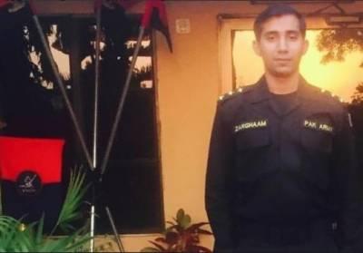 قوم کا ایک اور بیٹا شہید، کیپٹن ضرغام فرید نے ضلع مہمند میں جام شہادت نوش کیا:آئی ایس پی آر