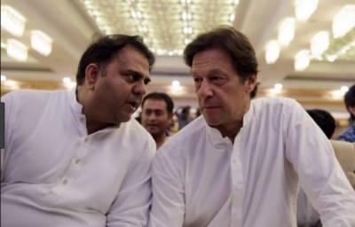 وزیراعظم عمران خان سے وزیر اطلاعات چوہدری فواد حسین کی ملاقات