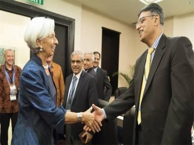 آئی ایم ایف کے وفد سے وزارت خزانہ کے مذاکرات کا پہلا دور ختم، پالیسی سطح کے مذاکرات پیر سے شروع ہوں گے