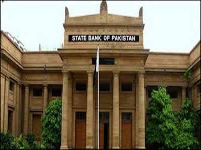 صرف ایک بینک کا ڈیٹا چوری ہوا,دیگر بینکوں کے ڈیٹا چوری ہونے کے شواہد نہیں ملے: اسٹیٹ بینک