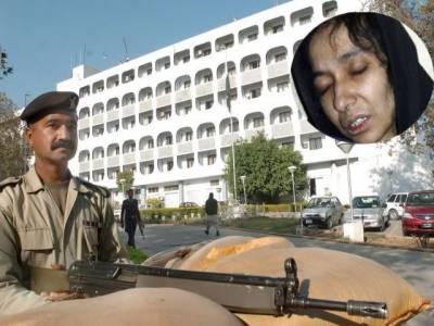 ڈاکٹر عافیہ صدیقی کے معاملے پر امریکی حکام کے ساتھ رابطے میں ہے: دفتر خارجہ