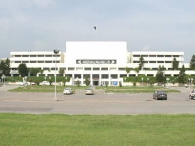قومی اسمبلی کا اجلاس کل شام چار بجے تک ملتوی