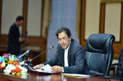وزیراعظم عمران خان نے وفاقی کابینہ کا اجلاس آج طلب کرلیا