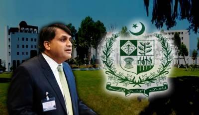 آسیہ بی بی کہیں نہیں گئیں،پاکستان میں ہی ہیں:ترجمان دفتر خارجہ