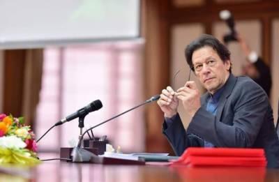 اسلام آباد:وزیراعظم کی زیر صدارت وفاقی کابینہ کا اجلاس شروع