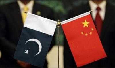 مالیاتی پیکج پر بات چیت کیلئے پاکستانی وفد چین پہنچ گیا