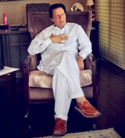 وزیراعظم عمران خان لاہور میں شیلٹر ہوم پراجیکٹ کاسنگ بنیاد رکھیں گے