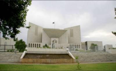 پشاور ہائی کورٹ کے فیصلے پر حکم امتناع جاری,سپریم کورٹ نے 74دہشت گردوں کی رہائی روک دی