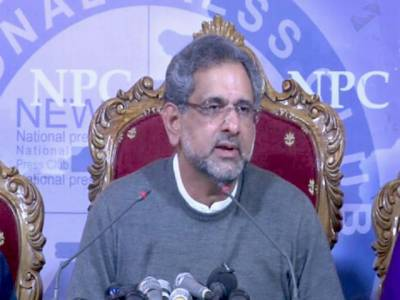 مسلم لیگ ن کا ڈی جی نیب لاہور کو مناظر ے کا چیلنج ،احتساب ہو لیکن انتقام نہ ہو، سابق وزیر اعظم