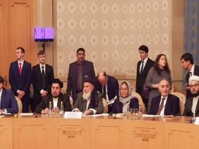 افغانستان کے دیرپا امن سے متعلق روس میں کانفرنس، طالبان کا وفد بھی شریک