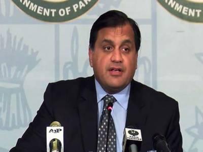 امریکی پابندیوں کے باوجود ایران سے تجارتی روابط برقرار رہیں گے: پاکستان