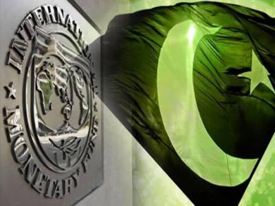 پاکستان اور آئی ایم ایف کے مابین تیسرے روز کے مذاکرات ختم