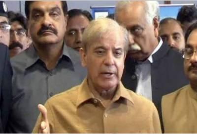 شہباز شریف کو لاہور کی احتساب عدالت پہنچا دیا گیا