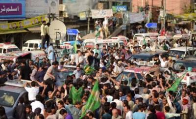 لاہور:شہباز شریف کی احتساب عدالت پیشی,لیگی کارکنوں اور پولیس میں تصادم