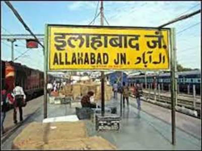 شہروں کے ناموں کی تبدیلی ، بھارتی حکومت تنقید کی زد میں