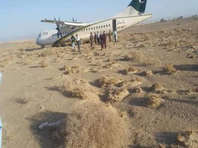 پنجگور میں اے ٹی آر طیارے کو حادثہ بریک فیل ہونے کی وجہ سے پیش آیا، ذرائع