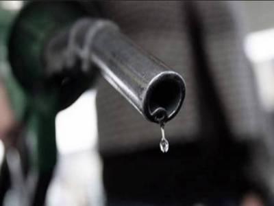 عالمی منڈی میں تیل کی قیمتیں ایک ماہ کی کم ترین سطح پر آ گئی