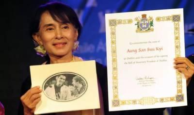 ایمنسٹی انٹرنیشنل نے آنگ سان سوچی سے ایوارڈواپس لے لیا