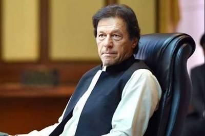 وزیراعظم عمران خان 20 نومبر کو ملائیشیا کے دورے پر روانہ ہوں گے