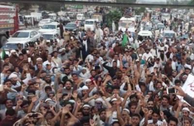 لاہورمیں متحدہ مجلس عمل کے مارچ کے پیش نظر ٹریفک پلان جاری