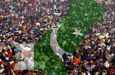 2050ء تک پاکستان کی آبادی 300 ملین افراد تک پہنچنے کا امکان