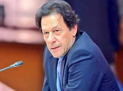 وزیراعظم عمران خان کی زیر صدارت وفاقی کابینہ کا اجلاس، اہم فیصلے کیے گۓ