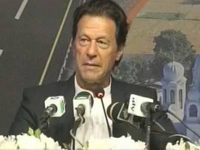 ہمیں الزام تراشی کی زنجیروں کو توڑ کر بہتر تعلقات قائم کرنے کیلئے آگے بڑھنا چاہیے: وزیراعظم عمران خان
