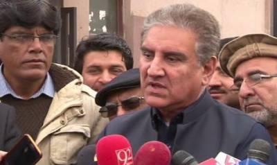 حکومت کی خواہش ہے کہ مشرقی اور مغربی سرحد پر امن ہو: شاہ محمود قریشی