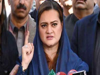 وزیراعظم کا قبل از وقت انتخابات کا بیان قوم کیلئے لمحہ فکریہ ہے،عمران خان کو ابھی تک یقین نہیں ہے کہ وہ وزیراعظم ہیں:مریم اورنگزیب