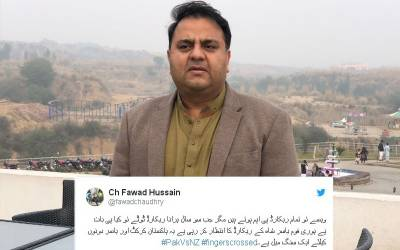 ابو ظہبی ٹیسٹ: پوری قوم کو یاسر شاہ کے تیز ترین200وکٹوں کے ریکارڈ کا انتظار