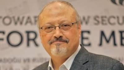 سی آئی اے کی سربراہ سعودی صحافی جمال خاشقجی کے قتل پر امریکی کانگریس کو بریفنگ دیں گی
