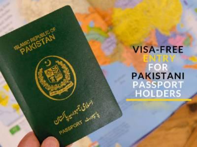 دنیا کے وہ ممالک جہاں پاکستانی ویزہ کے بغیر بھی سفر کرسکتے ہیں