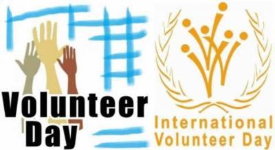 آج دنیا بھر میں رضاکاروں کا عالمی دن منایا جارہا ہے