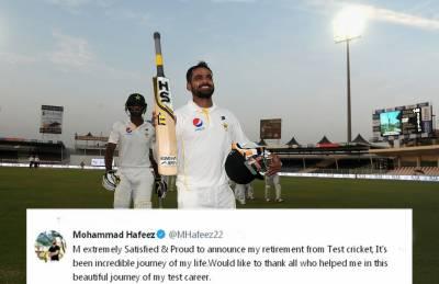 پاکستانی آل راؤنڈر محمد حفیظ نے ٹیسٹ کرکٹ سے ریٹائرمنٹ کا اعلان کردیا