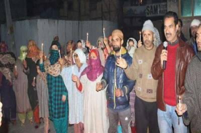 مقبوضہ کشمیر:جموں و کشمیر حریت رہنماؤں کاشمعیں روشن کرکے احتجاج