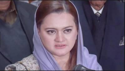 عمران خان نے این آراو اپنی باجی علیمہ کو دیا ہے:مریم اورنگزیب