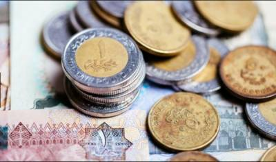 مصر میں 2020ء میں پلاسٹک کے کرنسی نوٹ متعارف کرائے جائیں گے