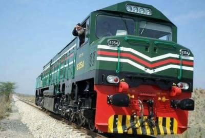 پاکستان ریلوے نےٹرینوں کے کرایوں میں 19 فیصد تک اضافہ کر دیا