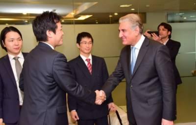 جاپانی وزیراعظم کے مشیر کی وزیر خارجہ شاہ محمود قریشی سے ملاقات