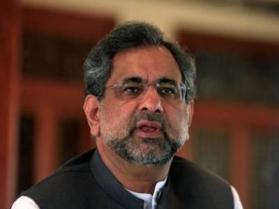 عمران خان پاکستان کے ٹرمپ ہیں: شاہد خاقان عباسی