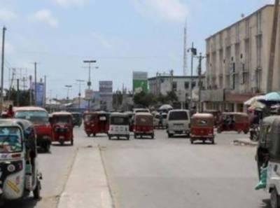 امریکہ نے 28 سال کے تعطل کے بعد صومالیہ میں اپنا سفارتی مشن دوبارہ کھول دیا