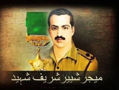 میجر شبیر شریف شہید(نشان حیدر) کا 47 واں یوم شہادت کل عقیدت واحترام کے ساتھ منایا جائے گا