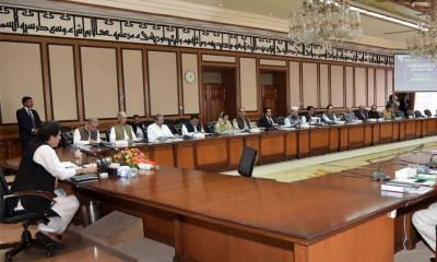 وزیر اعظم کی زیر صدارت وفاقی کابینہ کا اجلاس آج ہو رہا ہے