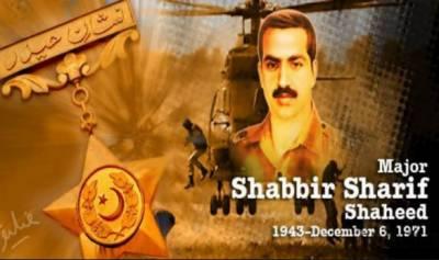 میجر شیبر شریف شہید کی آج برسی منائی جا رہی ہے