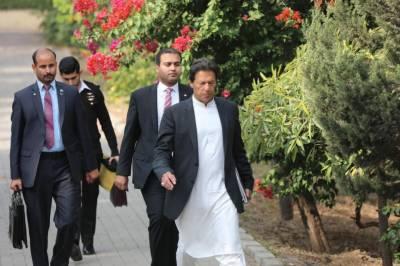 این اے 95: الیکشن ٹربیونل نے عمران خان کی نااہلی کیلئے درخواست خارج کر دی