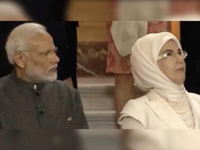 ترک خاتون اول نے بھارتی وزیراعظم مودی کی بےعزتی کر دی، ویڈیو وائرل