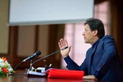 مخالفین کے پروپیگنڈے کے باوجود سرمایہ کار پاکستان آ رہے ہیں:وزیر اعظم