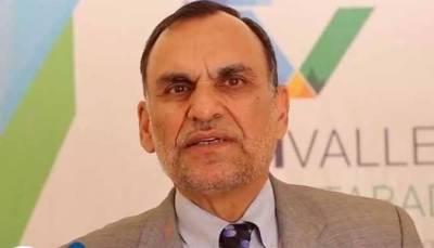 وزیراعظم نے اعظم سواتی کااستعفیٰ منظور کر لیا